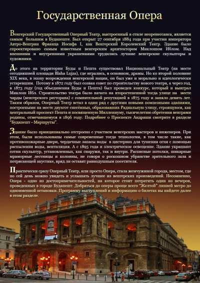 vengerskie-sayti-hhh-tatarki-ero-foto