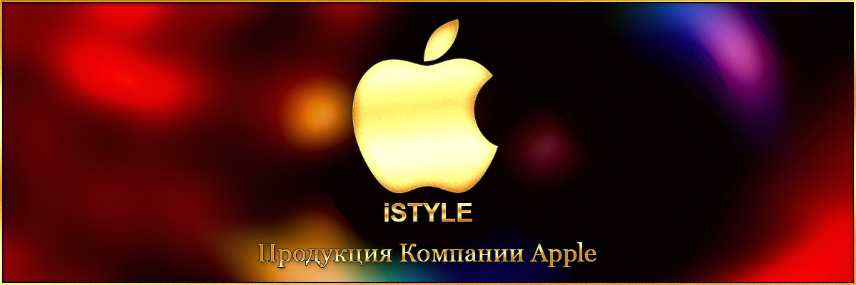 Banner of iSTYLE