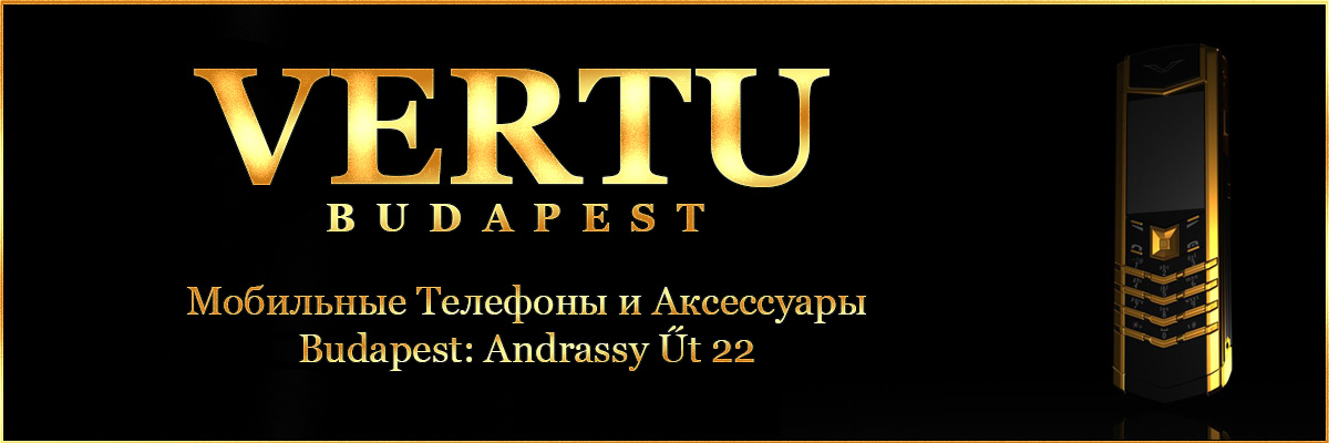 Banner of Vertu